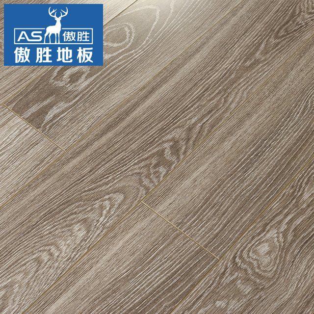 傲勝地板 強化復合地板 ASXP006 適用地暖