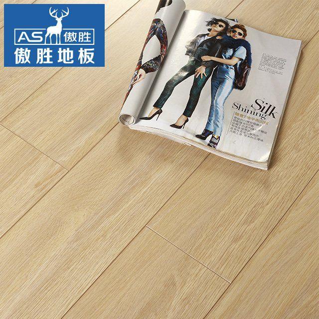 傲勝地板 強化復合地板 ASXP007 適用地暖