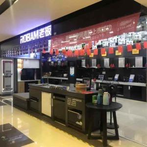 上海老板电器齐家店