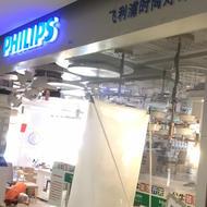 上海飛利浦歐普照明齊家店