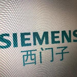 上海博世西门子电器齐家店