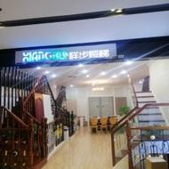 上海祥步樓梯齊家店