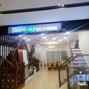 上海祥步楼梯齐家店