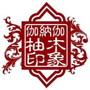 上海柚木印象齐家店