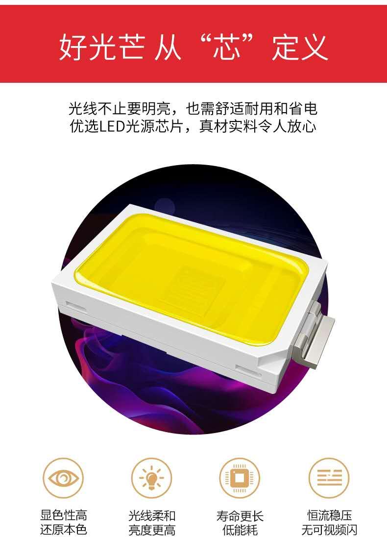 【1212】歐普MX1860吸頂燈全白吸頂燈
