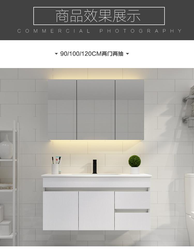 【超级会员节】浴室柜5692-70挂墙式洗脸洗手盆镜柜