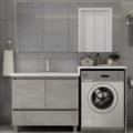 [1212]绿太阳定制一体洗衣机柜阳台卫生间浴室柜组合