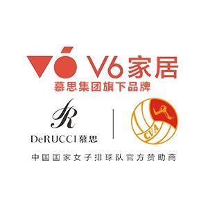 上海慕思V6齐家店