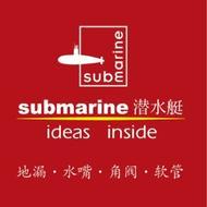 上海潜水艇地漏齐家店