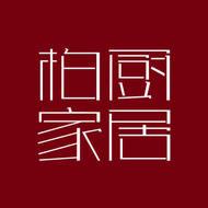 上海直营柏厨店