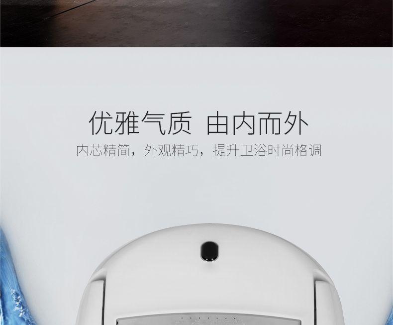 【五一家装节】齐家优选西马智能马桶座便器关盖冲水CMQJ-03