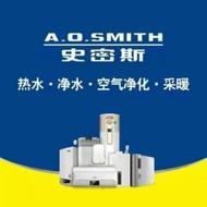 上海A. O. 史密斯齐家店