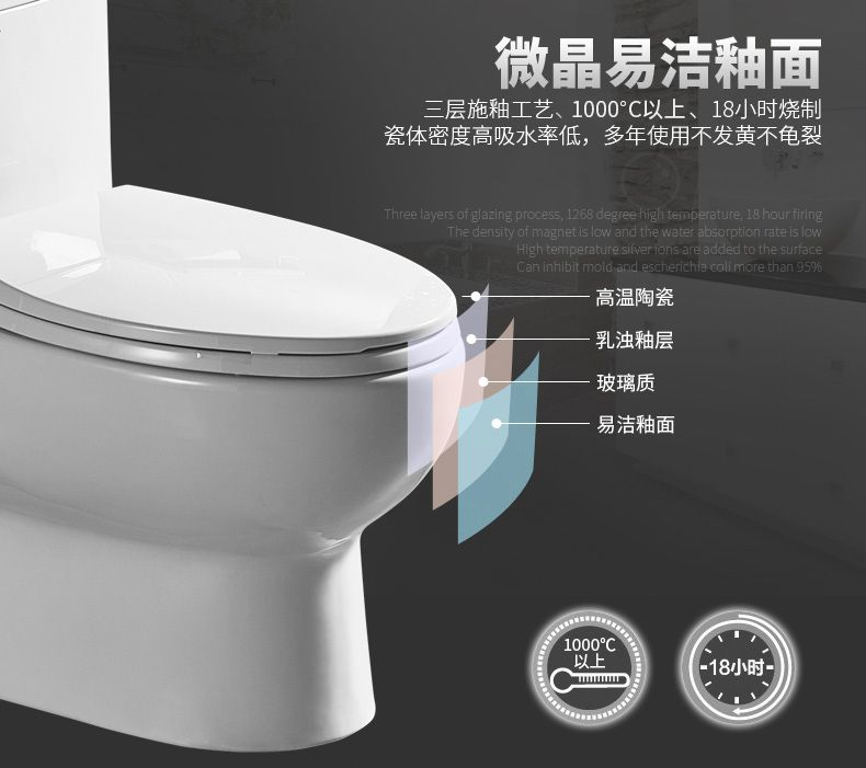 【家装狂欢节】齐家优选安华家用马桶卫生间坐便器Ab1367包安装