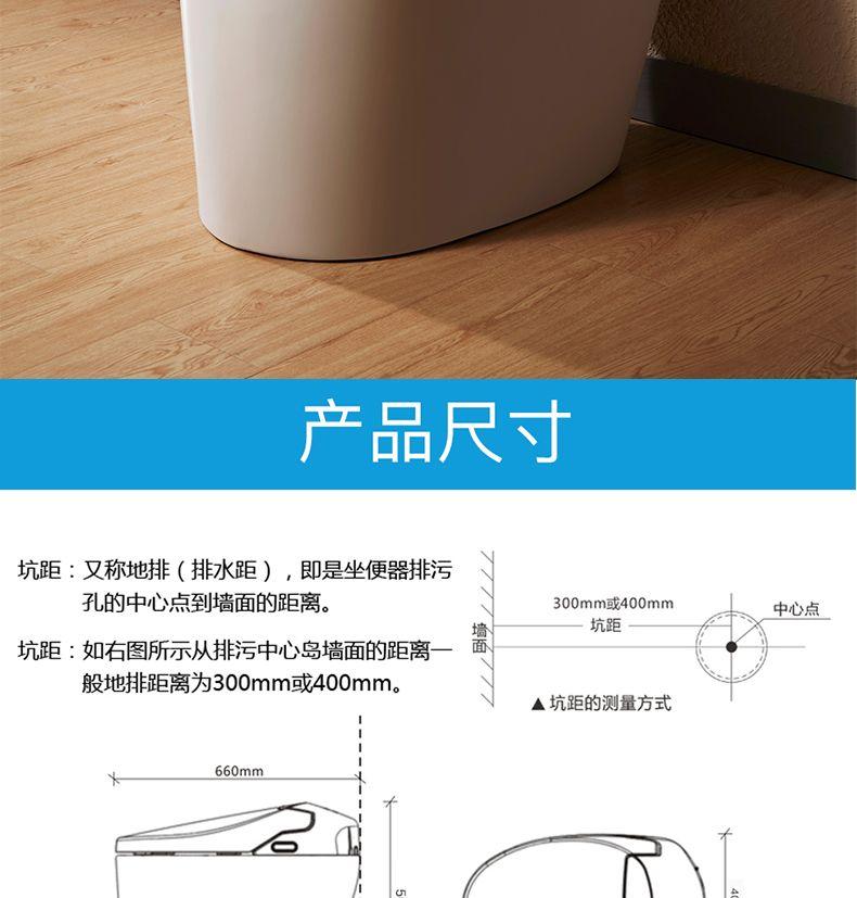 【家装狂欢节】齐家优选西马智能马桶座便器关盖冲水CMQJ-01