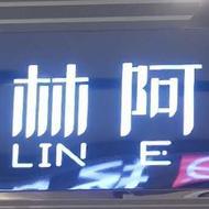上海林阿整木定制齐家店