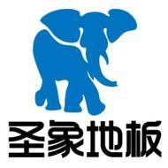 上海圣象地板齐家店