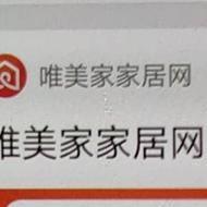 上海悠美居家具齊家店