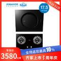 【周年庆专享】老板电器爆款抢购 5107+7B28