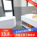 【周年庆专享】现代瓷砖玛佐尼 厨卫墙砖柔光灰