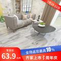 【周年庆专享】现代瓷砖瓷抛砖全瓷大理石瓷砖地板砖8022