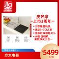 【庆上市3周年】方太C3双槽洗碗机 全自动家用消毒水槽 一体嵌入式 小型家电
