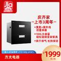 【庆上市3周年】方太 ZTD100J-J45ES消毒柜嵌入式家用厨房触控小型碗柜