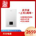 【庆上市3周年】方太燃气热水器JSQ25-D1303-FR 13L