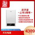 【庆上市3周年】方太燃气热水器JSQ31-1509T-FR 16L