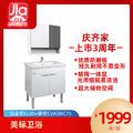 【庆上市3周年】美标卫浴致尚系列落地式EL80新科德多层实木镜柜CVASNC75