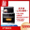 【庆上市3周年】老板集团出品MQ/名气901FZ集成灶一体灶家用厨房(包安装)