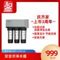【庆上市3周年】安吉尔家用厨下式超滤净水机