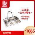 【庆上市3周年】欧琳304不锈钢单槽JBS1T-OLCE207+(龙头)C603