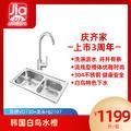 【庆上市3周年】韩国白鸟304不锈钢水槽双槽VD730+龙头HJ2107