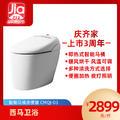 【庆上市3周年】齐家优选西马智能座便器CMQJ-03包送货不包安装