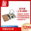 【庆上市3周年】韩国白鸟不锈钢双槽套餐SD8045+2107