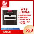 【庆上市3周年】热牧毛巾架RMZW-01Z 厨卫两用紫外线杀菌机标准智能款