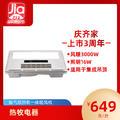 【庆上市3周年】热牧浴霸灯集成吊顶排气扇照明一体暖风机白色H600-101GZ