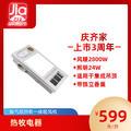 【庆上市3周年】热牧浴霸灯排气扇照明香薰一体暖风机|H600-115BZ