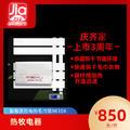 【庆上市3周年】热牧RK104智能温控电热毛巾架包邮不包安装