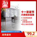 【限上海地区】美陶瓷砖 08GP0015  800*800mm 通体抛釉砖