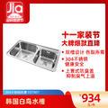 韩国白鸟水槽 304不锈钢双槽 VD7801