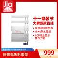 热牧电热毛巾架浴室置物架烘干架浴巾架|RK103白色 控制器右款