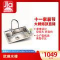 欧琳304不锈钢单槽JBS1T-OLCE207+(龙头)C6503套餐