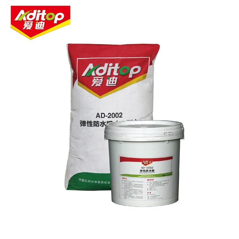 爱迪牌AD-2002弹性防水膜(10kg/组)