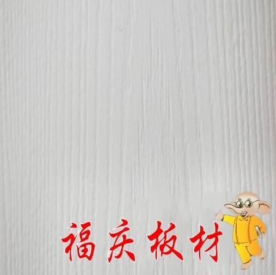 欣特—3mm e0级 花纹模压板/家具装饰板/素门面板