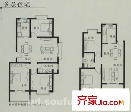 青岛海信南岭风情别墅户型图,装修效果图,实景图,交通