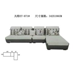 ET-871沙发(现代)