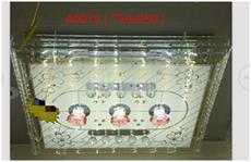 A0079平板灯