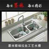 墨林厨房不锈钢水槽双槽套餐W-760-304不锈钢冷拉伸水槽