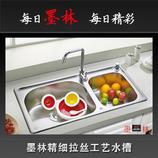 墨林厨房不锈钢水槽双槽套餐W-256-304不锈钢冷拉伸水槽